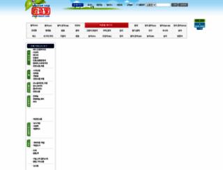 naxsi.com screenshot