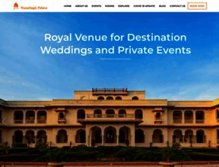 nazarbagh.com screenshot