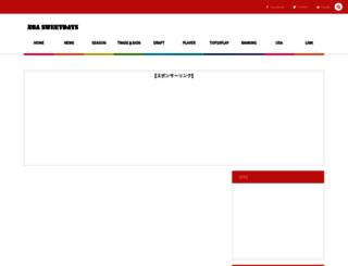 nba-sweetdays.com screenshot