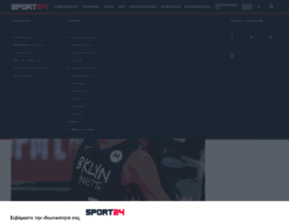 nba.sport24.gr screenshot