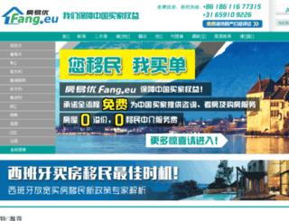 nbachina.com screenshot