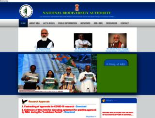 nbaindia.org screenshot