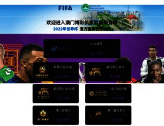nbajerseyscheap.net screenshot