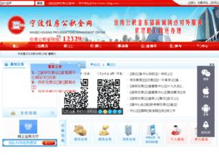 nbgjj.com screenshot