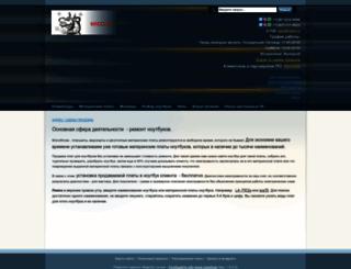 nboo.ru screenshot
