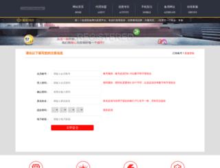 nbsdemo.com screenshot