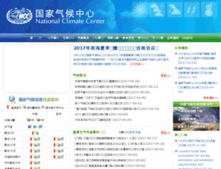 ncc.cma.gov.cn screenshot