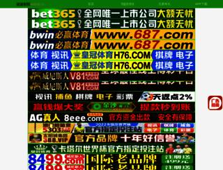 ncentricsystems.com screenshot