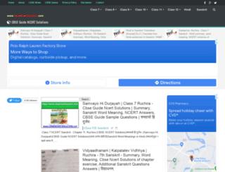 ncertsolution.com screenshot
