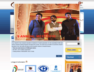ncsm.co.in screenshot