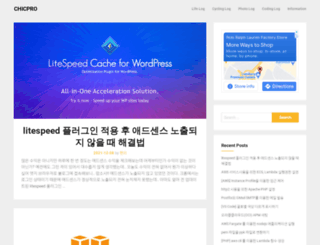 ncube.net screenshot