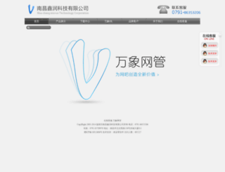 ncyt.com.cn screenshot