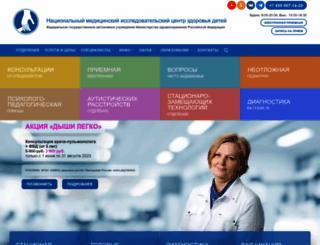 nczd.ru screenshot