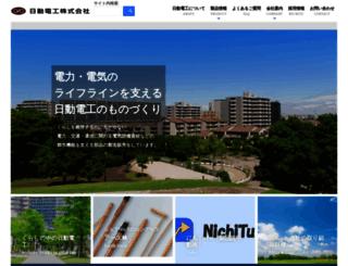 nd-ele.co.jp screenshot