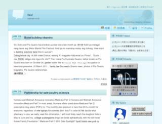 ndjhokednh.pixnet.net screenshot