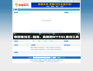 ndsgame.info screenshot