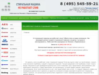 ne-rabotaet-sliv.ru screenshot
