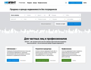 neagent.info screenshot