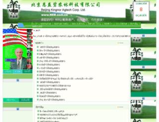 neb.com.cn screenshot