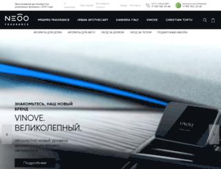 nebo-shop.ru screenshot