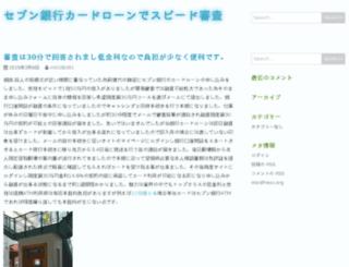neco33.net screenshot