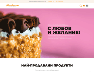 nedelya.com screenshot