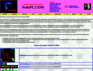 nedopc.com screenshot