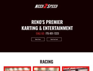 need2speed.com screenshot