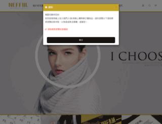 nefful.com.tw screenshot