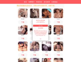 neg-hydrogen.com screenshot
