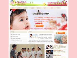 neimovirno.com screenshot