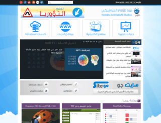 neiraba.com screenshot