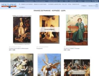 nektarios.com.gr screenshot