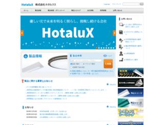 nelt.co.jp screenshot