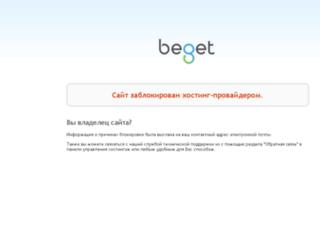 nemtn.ru screenshot