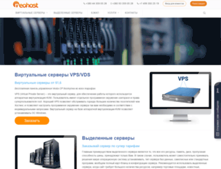 neohost.net screenshot