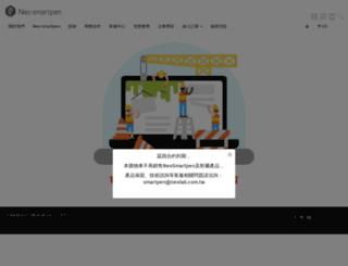 neolab.com.tw screenshot