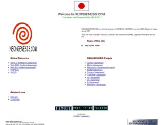 neongenesis.com screenshot