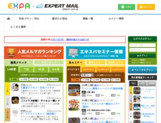 nepl.jp screenshot