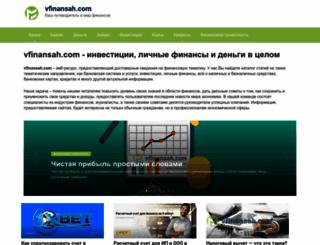 neposediki.ru screenshot