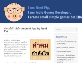 nerdpig.com screenshot
