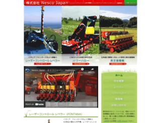 nesco-japan.co.jp screenshot