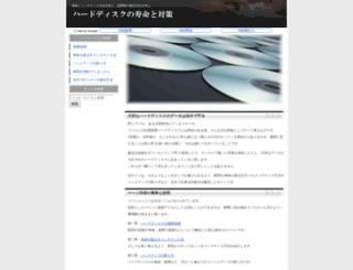 net-finder.net screenshot