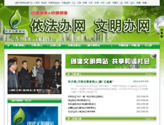 net.madeinchina.cn screenshot