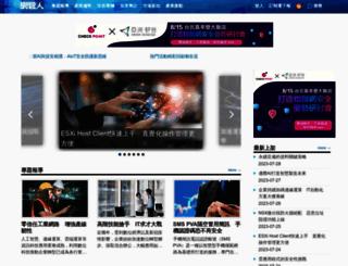netadmin.com.tw screenshot