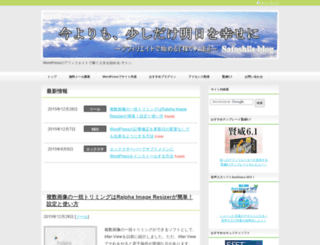 netbiz-life.com screenshot