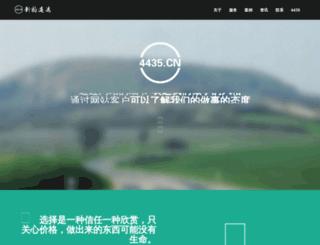 netcc.cn screenshot
