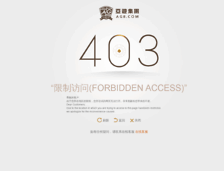 netfortuna.com screenshot