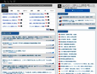 netnavi.appcard.jp screenshot