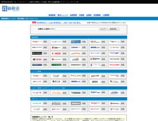 netnavigate.net screenshot